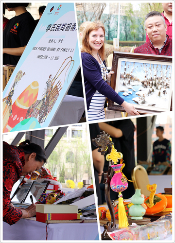 The EU-China Cultural Exchange—Easter Day •Touch of China